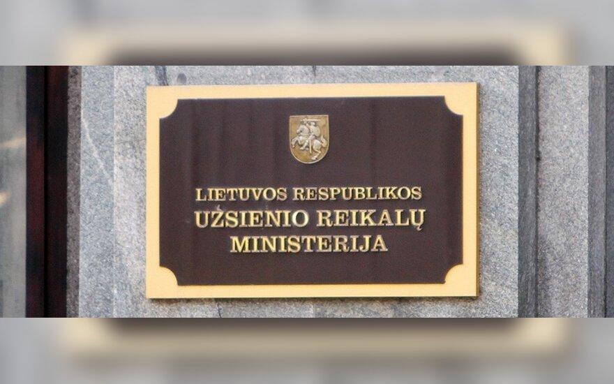 Вильнюс обсудил договoр СНВ с помощником госсекретаря США