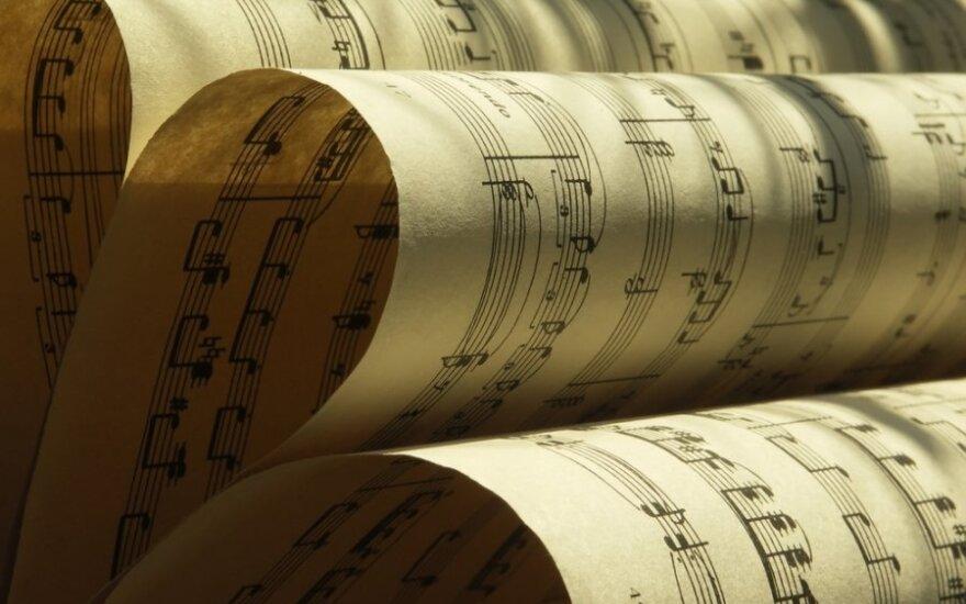 В костеле св.Екатерины - новогодний концерт