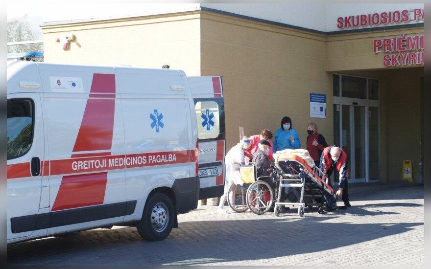 Respublikinės Šiaulių ligoninės Priėmimo skyrius