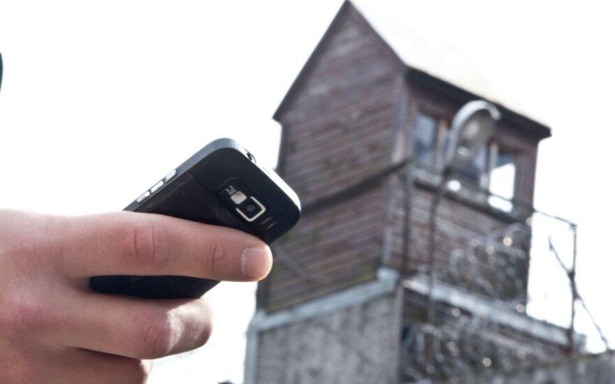 Еще одна женщина пострадала от телефонного мошенника