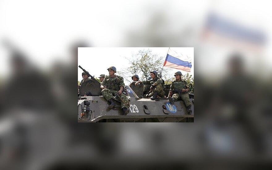 Предлагают побудить Россию к выводу военных из Грузии