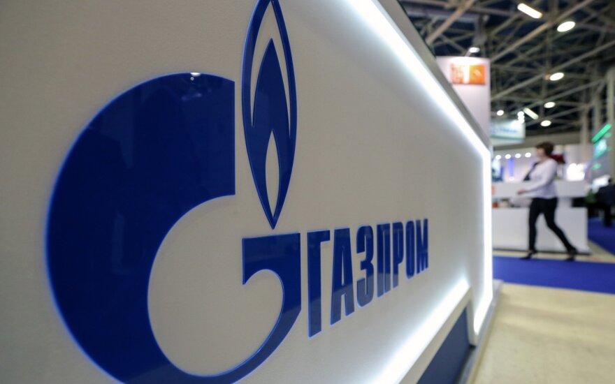 """""""Газпром"""" начал арбитражное разбирательство против Украины"""