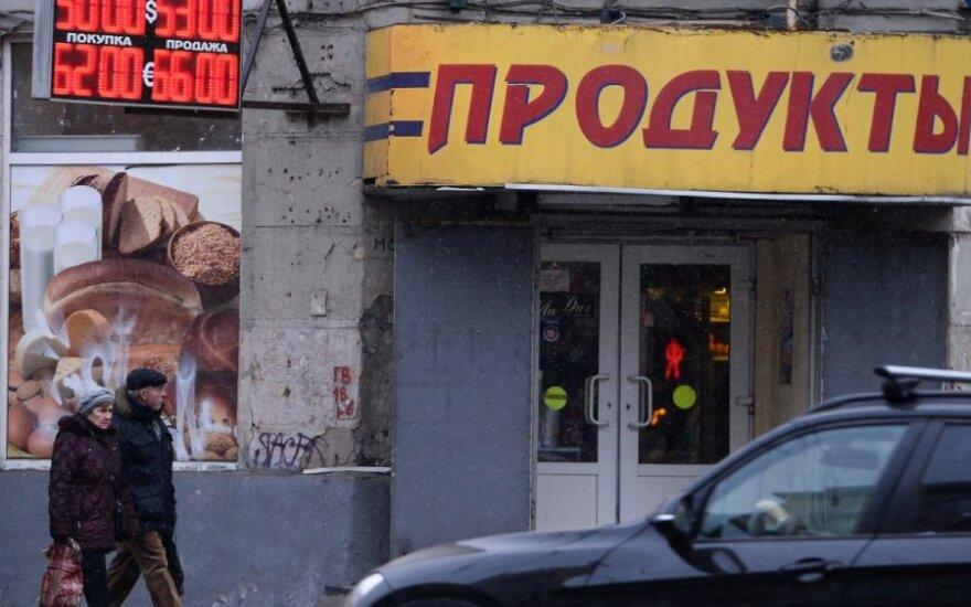 Прогноз относительно России: шок ждет в январе
