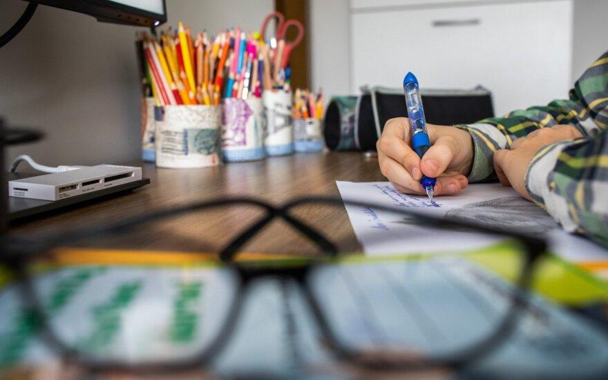 Полиция начала расследование: во время удаленного урока математики неизвестный показал половой орган