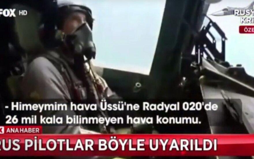 Покупку дома в Турции семье убитого пилота Су-24 профинансирует бизнес