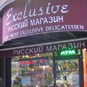 Rusiškų maisto prekių parduotuvė