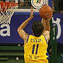 """Omri Casspi (""""Maccabi"""")"""
