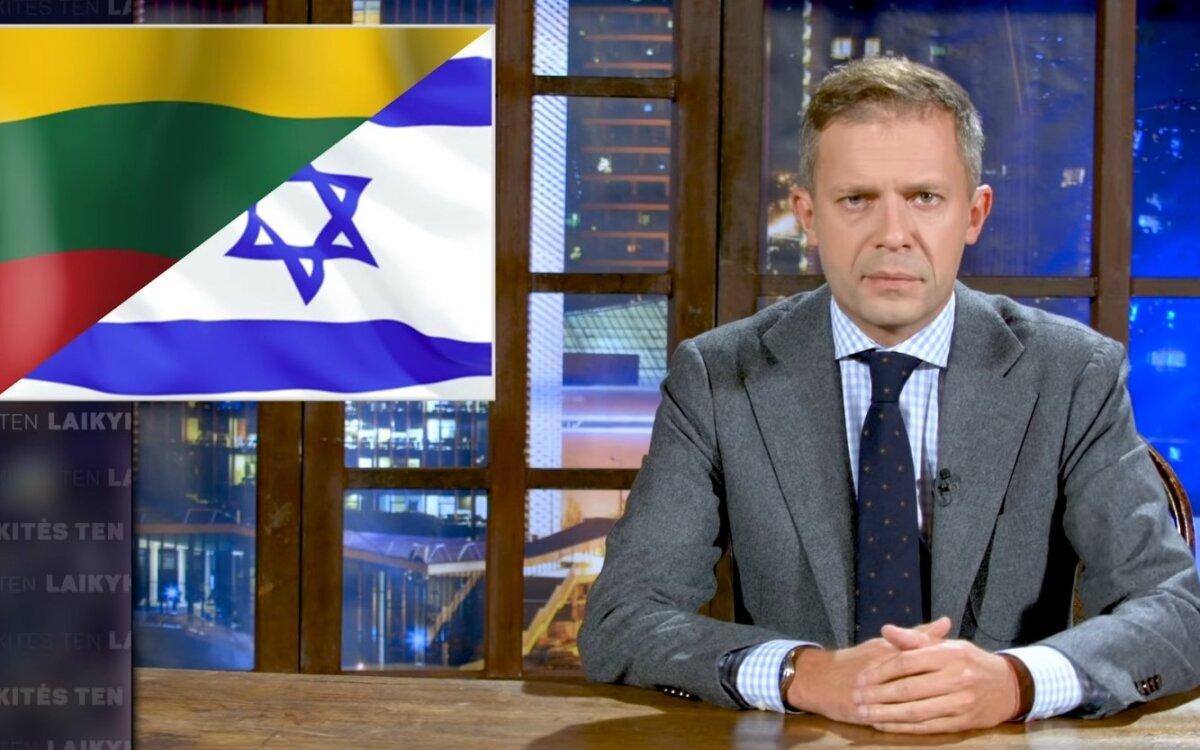 Žydų varpos
