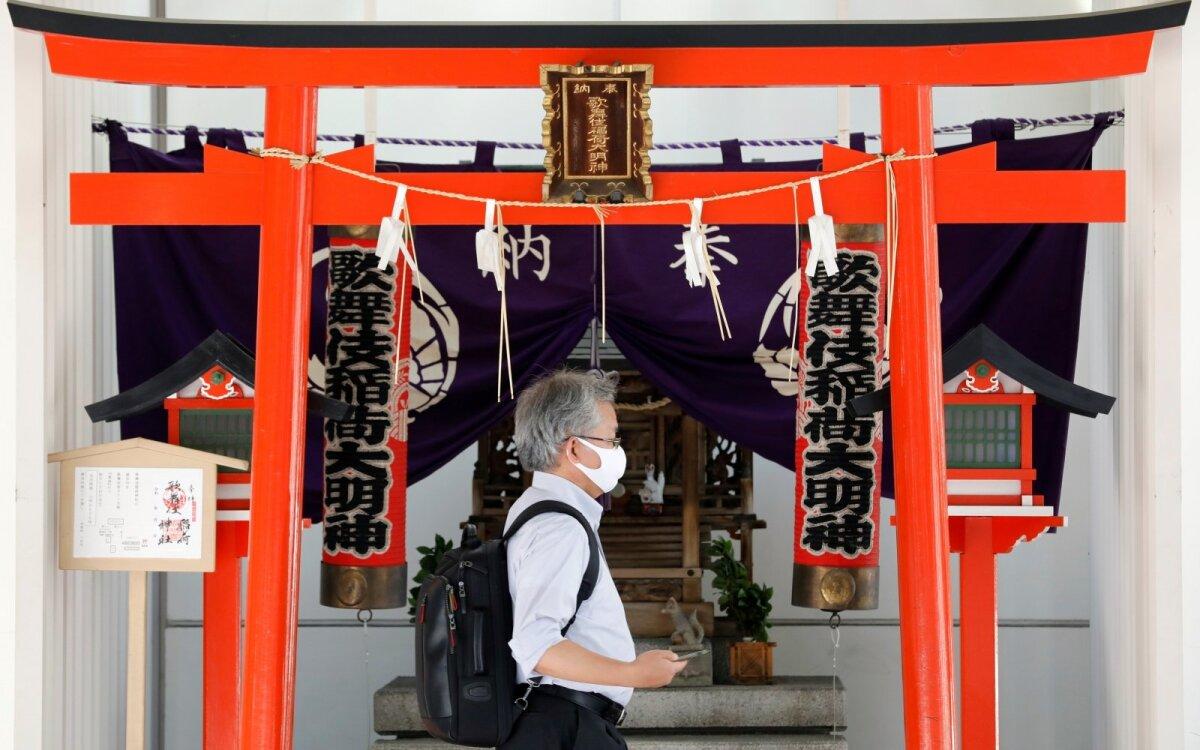 prekybos sistema japonijoje
