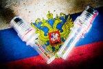 R. Bogdanas. Dopingo Rusijoje mįslė: šaltiniai arba bėga, arba miršta