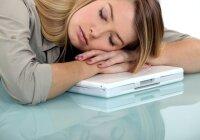 kodėl gali būti mieguistumas dėl hipertenzijos