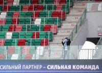 """Minsko """"Dinamo"""" pergalių sąskaitą atidarė pustuščiame stadione"""