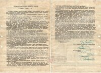 Another original copy of Feb 16, 1949 declaration found