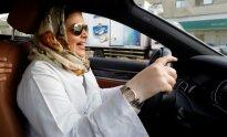 Samira al-Ghamdi