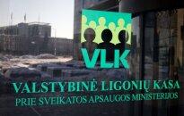 Teismas turės aiškintis, ar buvusio VLK vadovo A. Sasnausko byloje nebuvo provokacijos