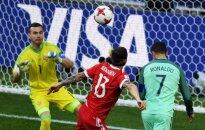 FIFA Konfederacijų taurė: Rusija – Portugalija