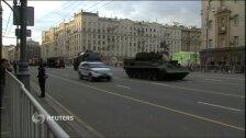 Видео: в Москве прошла репетиция парада Победы