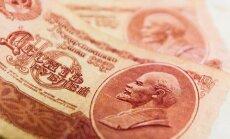 Soviet roubles