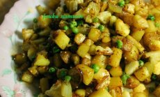 Keptos bulvės indiškai
