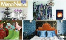 Gruodžio mėnesio žurnale MANO NAMAI – Kalėdų klasika