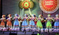 "The VII international folk contest-festival ""the Flower of the Sun"""