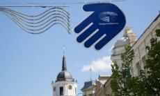 European Parliament banner