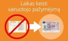 Reikia pasikeisti seno pavyzdžio vairuotojo pažymėjimą