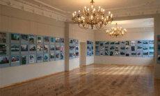"Paroda Lietuvos architektūra 2003-2005 ""Žvilgsnis į save"""