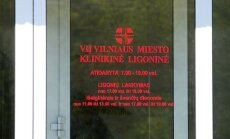 Vilniaus klinikinė ligoninė veiks efektyviau – sujungiami du padaliniai