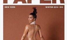 Kim Kardashian pozavo žurnalo viršeliui