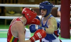 Europos bokso čempiono Ričardo Tamulio vardo turnyras