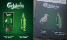 Reklamoje įsivėlė klaida