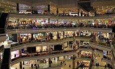 """Prekybos centras """"Cevahir Mall"""""""