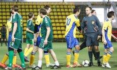 Mėgėjų futbolo rungtynės