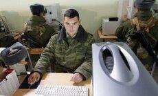 Rusijos kibernetiniai kariai