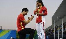 He Zi ir Qin Kai