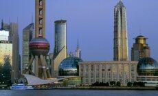 Pudongas, Pekinas (Kinija)