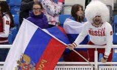 Rusijos fanas