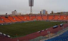 """Minsko """"Dinamo"""" stadionas"""