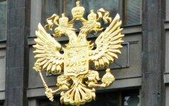 Buvęs Lietuvos kariuomenės karininkas ir Rusijos pilietis nuteisti dėl šnipinėjimo