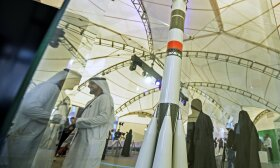 Mohammed Bin Rashid kosmoso centras Dubajuje
