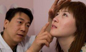Kinų dvigubų vokų plastinė operacija