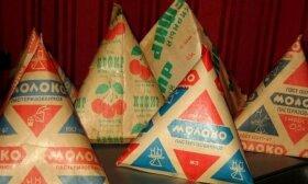 Smalsu: kodėl sovietmečiu pienas buvo pilstomas į piramidės formos pakelius