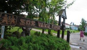 Vilniaus SOS vaikų kaimas