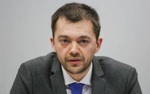 Vytis Jurkonis