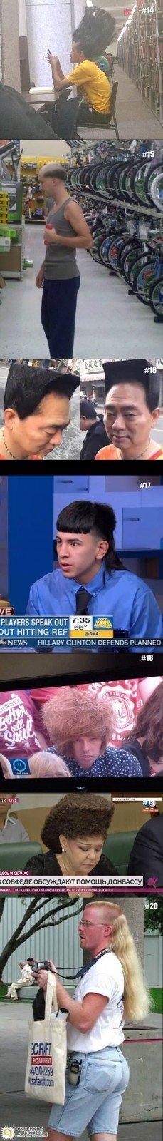 Pačios blogiausios visų laikų šukuosenos, kurios jums tikrai padės pasijausti geriau