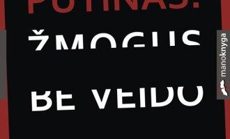 """Knygos """"Putinas. Žmogus be veido"""" viršelis"""