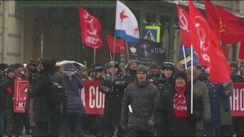 Российские коммунисты отметили день Советской армии и ВМФ