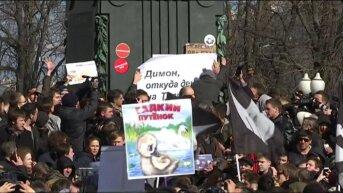 Почти тысяча человек задержаны в Москве и Санкт-Петербурге на митингах против коррупции