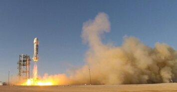 Blue Origin raketa